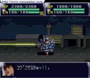 4th Super Robot Wars Scramble