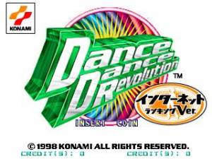 Dance Dance Revolution STR!KE
