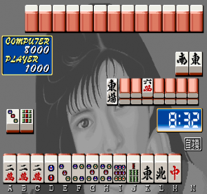 Mahjong Campus Hunting