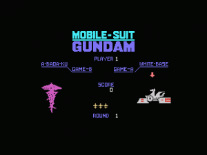 Mobile Suit Gundam: Last Shooting