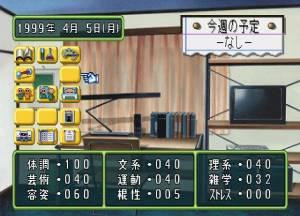 Game Classification Tokimeki Memorial 2 1999